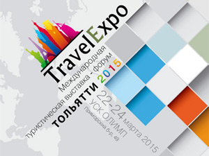 Travel Expo 2015